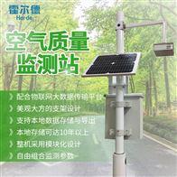 HED-Q06大气环境监测设备