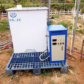 HS-50次氯酸钠消毒设备使用方法
