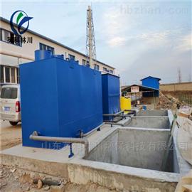 YKLC-265英科林川餐饮废水处理设备