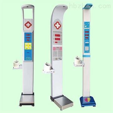 HW-900B公共卫生一体机健康自助