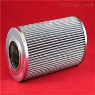 248911-003供应泵车滤芯型号