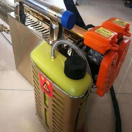 汽油消毒喷雾机