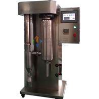 四川中药喷雾干燥机JT-8000Y实验型