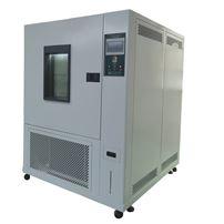 大型高低温交变湿热试验机