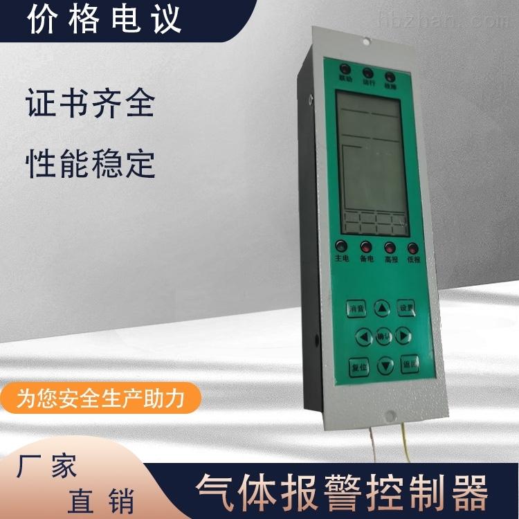 工业用二氧化氮浓度检测仪