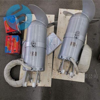 潜水搅拌机和潜水推流器的区别