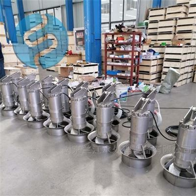 QJB0.55/4-230/3-1400氧化沟液下搅拌器