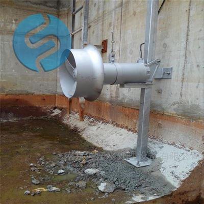 QJB不锈钢高速潜水搅拌器污水处理推流搅拌机