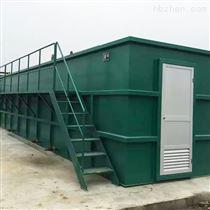 sl一體化地埋式生活污水設備