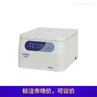 TD5.5卢湘仪医用台式大容量离心机报价