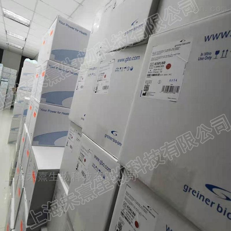 Greiner 96孔独立无菌包装细胞培养板