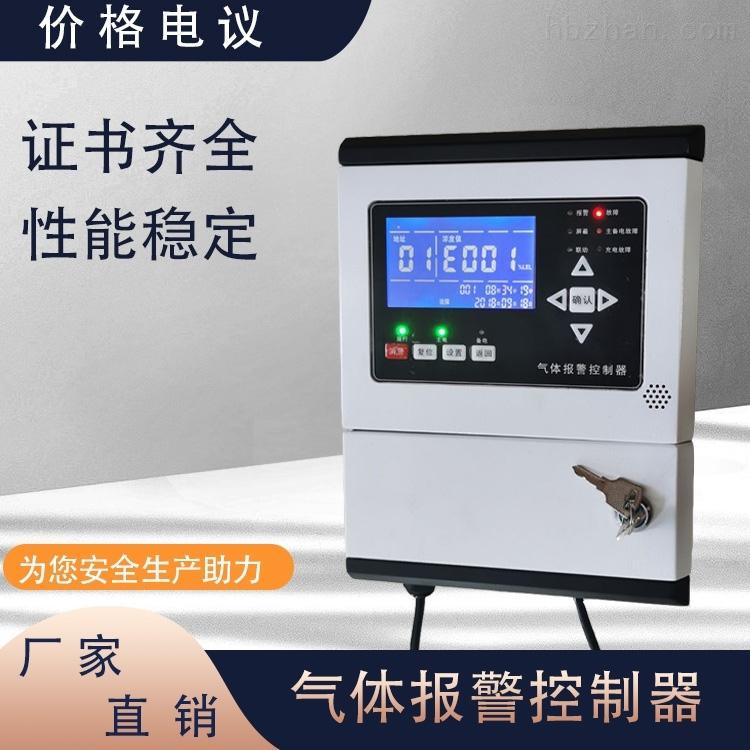 六氟化硫气体报警器