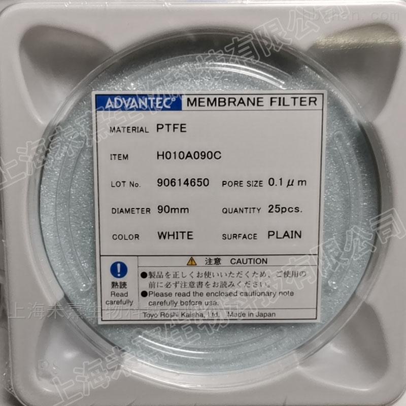 东洋孔径0.1um亲水性PTFE滤膜