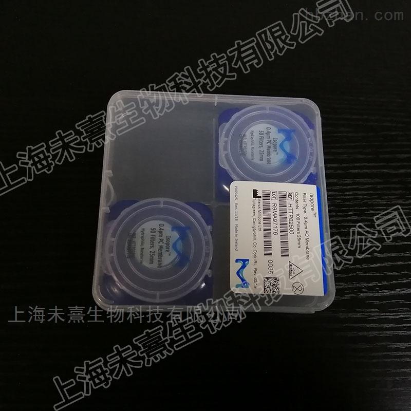 美国Millipore亲水性聚碳酸酯PC滤膜