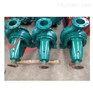 IS农田灌溉清水泵