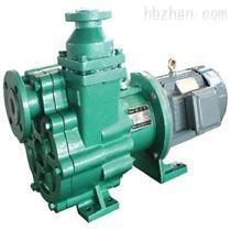 FZU工程塑料自吸泵價格