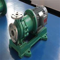 NMQG高温磁力泵报价