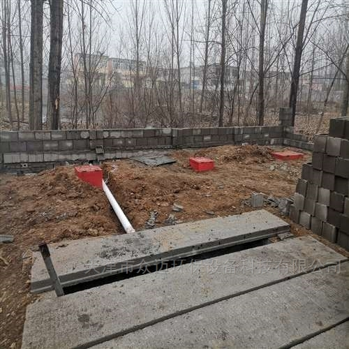 七台河农村污水处理设备厂家