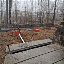 20吨小型农村地埋式一体化污水处理设备