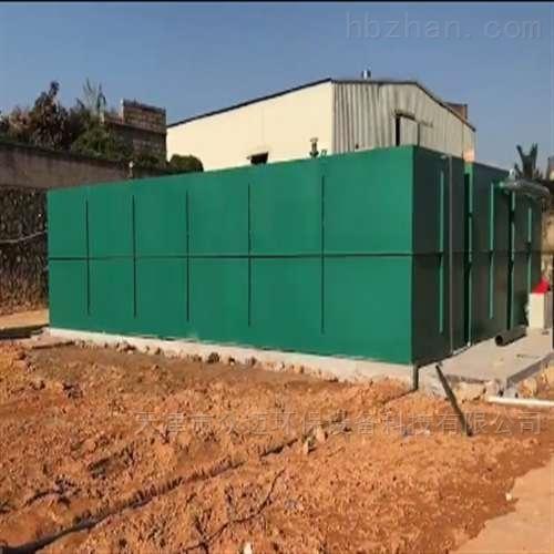 900吨农村污水一体化处理设备