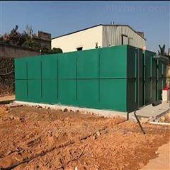 ZM-100900吨农村污水一体化处理设备