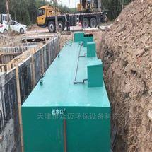 湖南医疗污水一体化处理设备技术