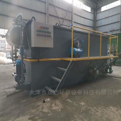 20吨乡镇污水处理设备报价
