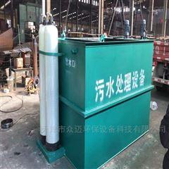ZM-100宿迁乡镇生活污水一体化处理设备