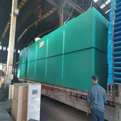 ZM-10010吨乡镇污水处理设备多少钱一套