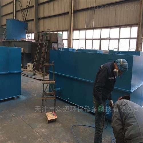 天津众迈屠宰废水处理设备厂家自产自销