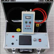电力电缆带电识别仪厂家