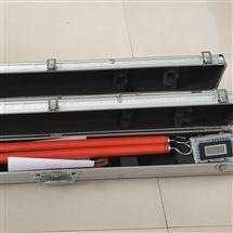 FRD-10KV高压指针核相仪