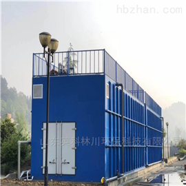 YKLC-265洗涤污水处理设备报价