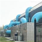污水泵站除臭設備