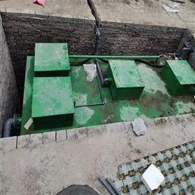 博斯达生物实验室污水处理设备方案