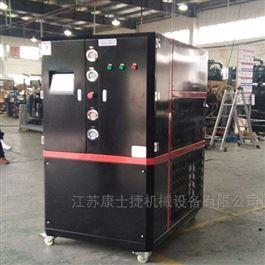 超低温冷水机生产