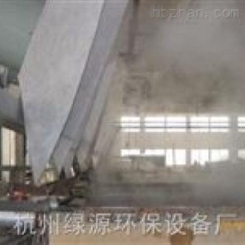 磷化酸洗净化环保设备