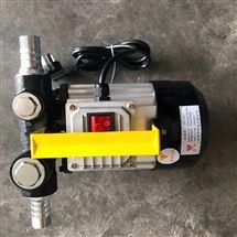 DY电动加油泵