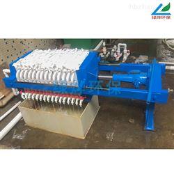 XMAS390手动板框压滤机厂家