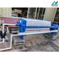 520型電動液壓廂式壓濾機