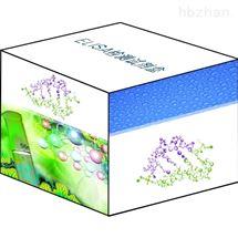 (PDGF-BB)ELISA试剂盒