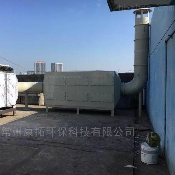 工业废气活性炭净化设备