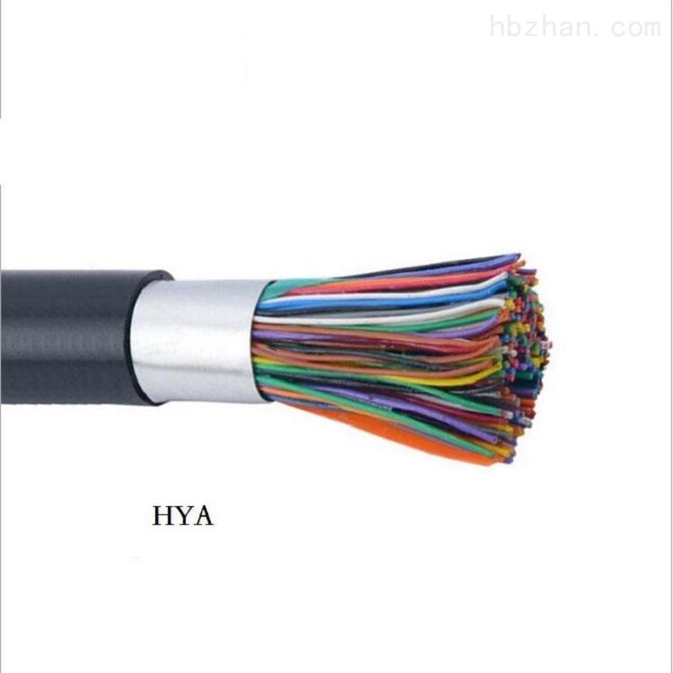 HYA市话通信电缆价格一览表