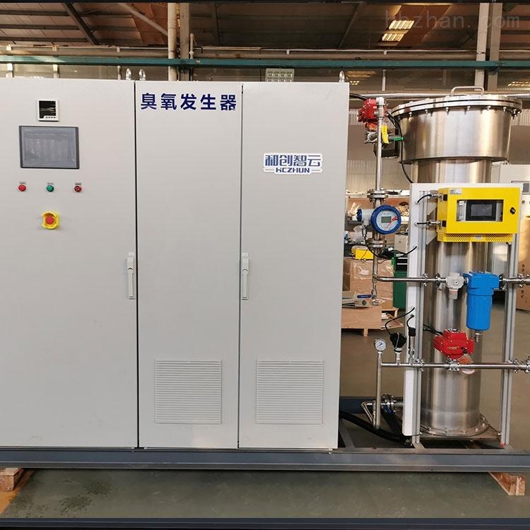污水厂消毒处理装置臭氧机