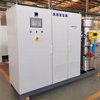 HCCF大型养殖废水消毒臭氧发生器价格