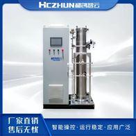 HCCF安徽大型臭氧发生器提标改造设备