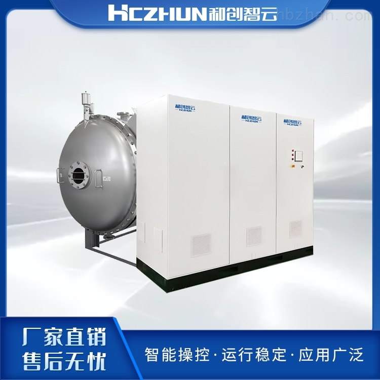 辽宁电解式二次供水臭氧消毒器