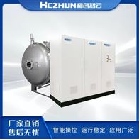 HCCF自来水厂臭氧消毒设备臭氧发生器