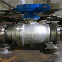 Q347MF煤粉喷吹球阀