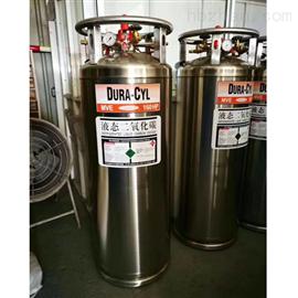 180HP查特液体二氧化碳杜瓦瓶